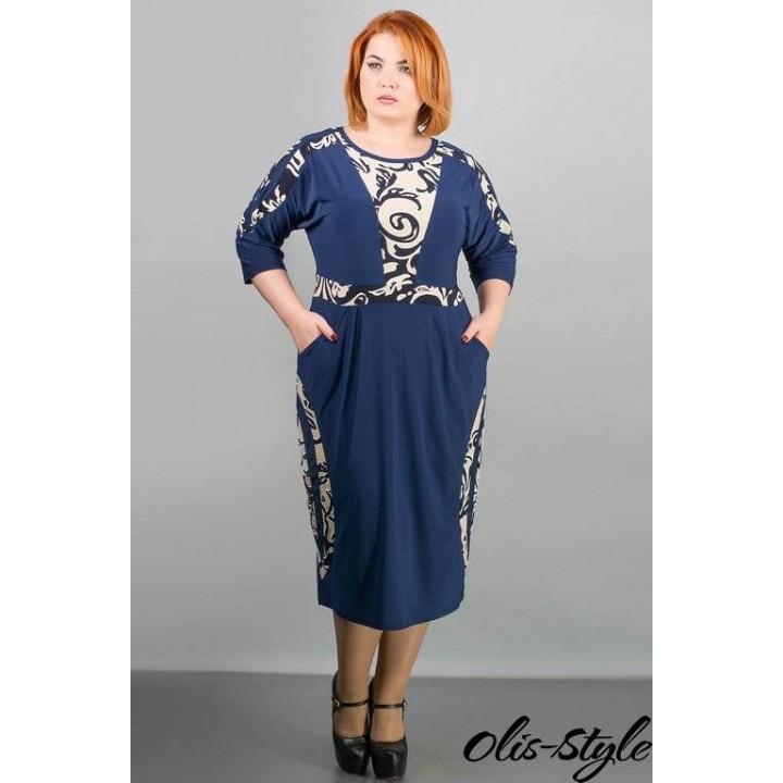 Платье Жози (синий) Оптовая цена