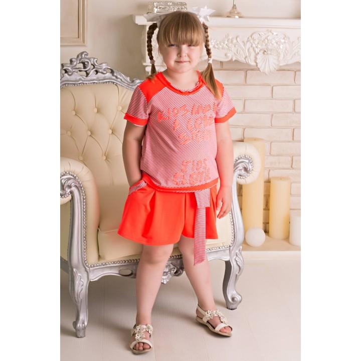 Костюм детский Флоренция (оранжевый)
