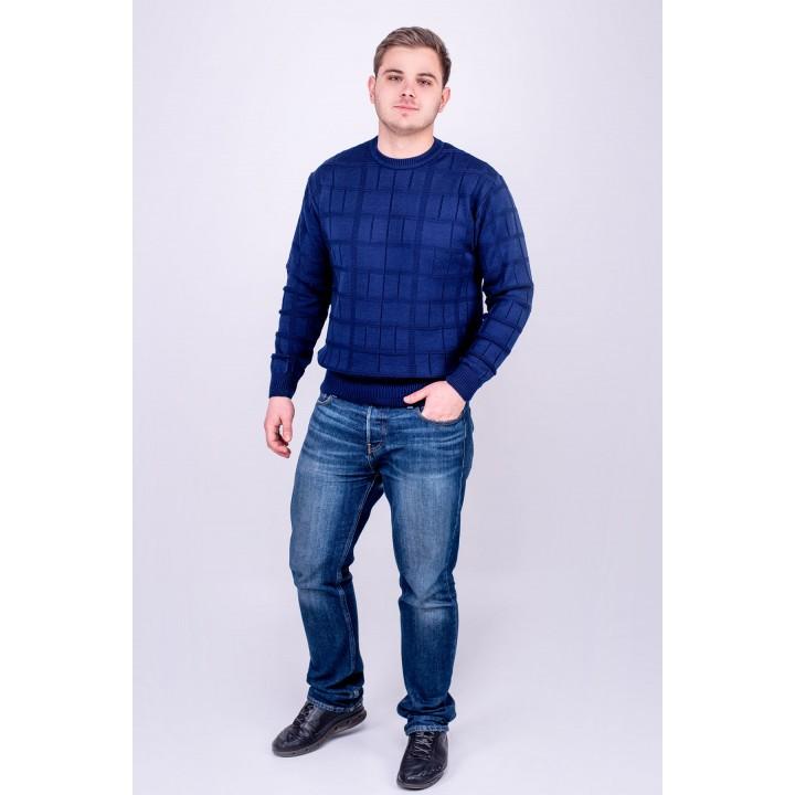 Мужской свитер Максим (синий)