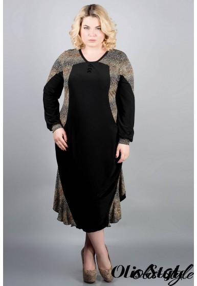 Платье Берта (рептилия)   оптовая цена