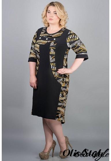 Платье Мэлоди (леопард)   оптовая цена