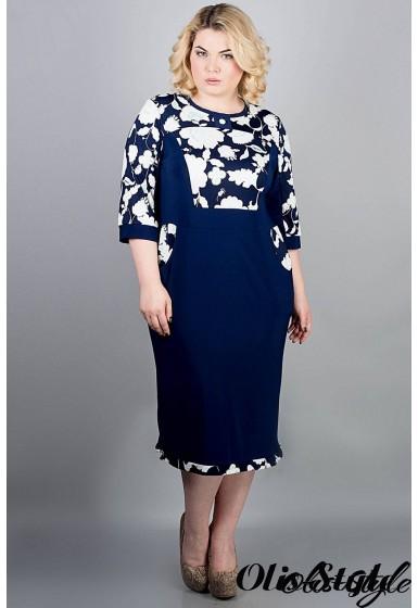 Платье Мирра (бирюза)   оптовая цена