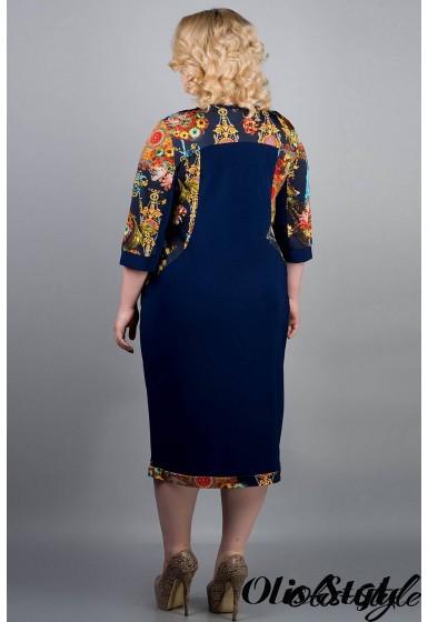 Платье Мирра (цветной)   оптовая цена