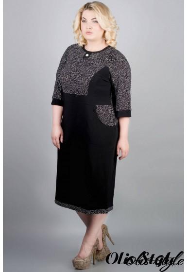 Платье Мирра (горошек)   оптовая цена