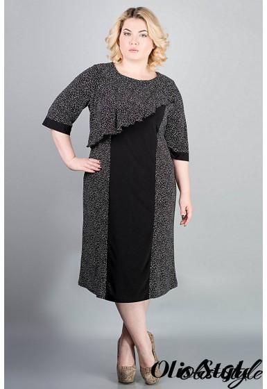 Платье Веста (горошек) оптовая цена