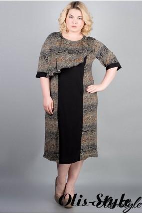 Платье Веста (рептилия) оптовая цена