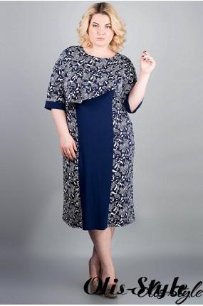 Платье Веста (синий) оптовая цена