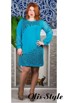 Платье Доминика (бирюза)    оптовая цена