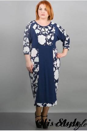 Платье Клоди (синий) Оптовая цена
