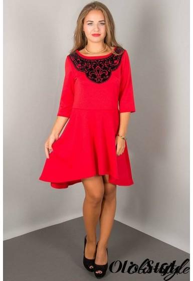 Платье Марсэлла (красный) Оптовая цена