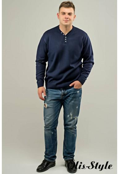 Мужской свитер Серега (синий) оптовая цена