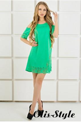 Платье Марлен (ментол) Оптовая цена