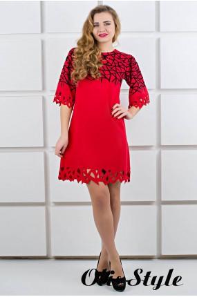 Платье Мэйби (красный) Оптовая цена