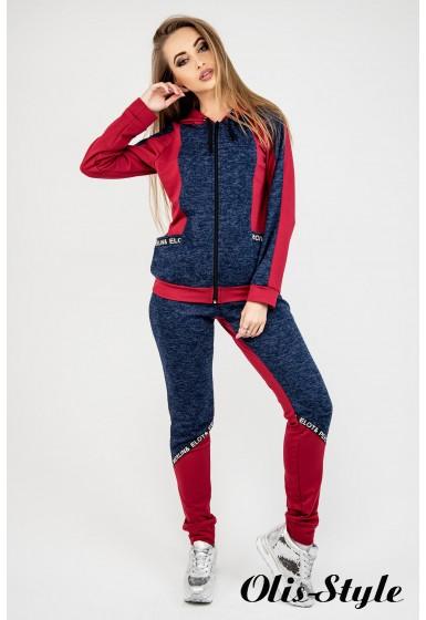 Спортивный костюм Элот (бордовый) Оптовая цена