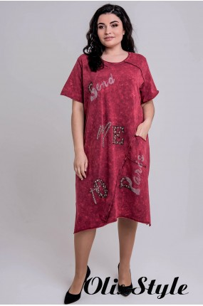 Платье Салина (малина)