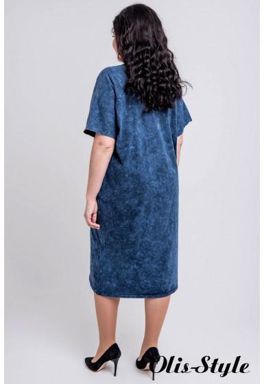 Платье Анет (синий)