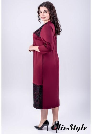 Платье Латика (бордовый)