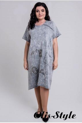 Платье Салина (серый)