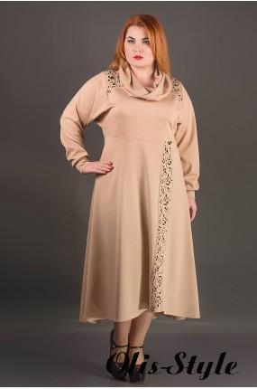 Платье Клеш (бежевый) Оптовая цена