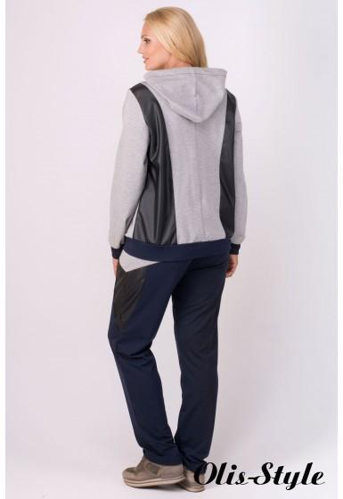 Спортивный костюм Шарлин (серый)   оптовая цена