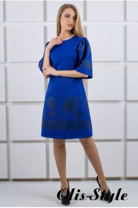 Платье Марлет (электрик) Оптовая цена