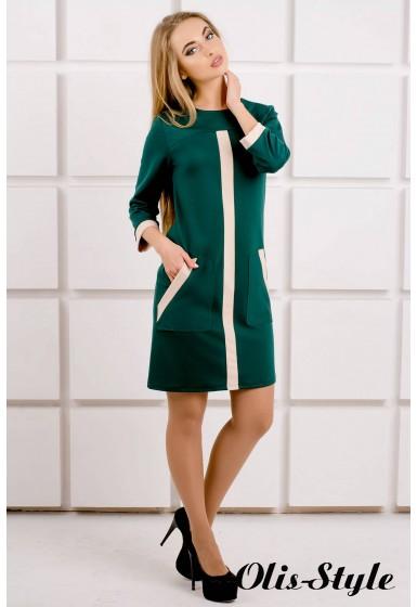 Платье Белинда (зеленый) Оптовая цена