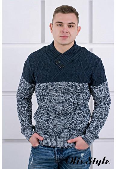 Мужской свитер Вильгельм шаль (синий) оптовая цена
