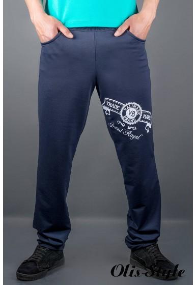 Мужские спортивные штаны Шерон (синий) Оптовая Цена