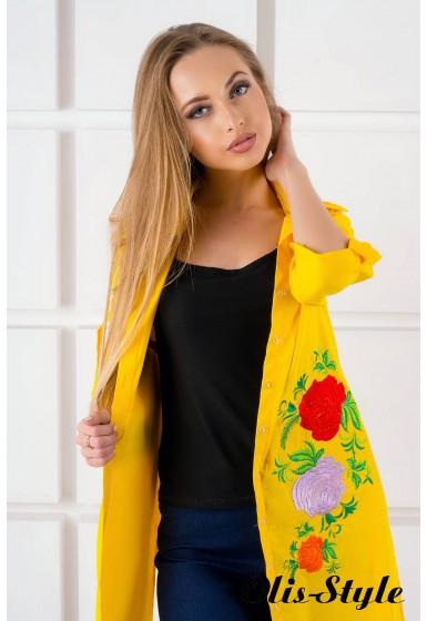 Кардиган Тиберия (желтый) оптовая цена