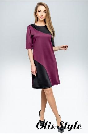 Платье Темида (бордовый) Оптовая цена