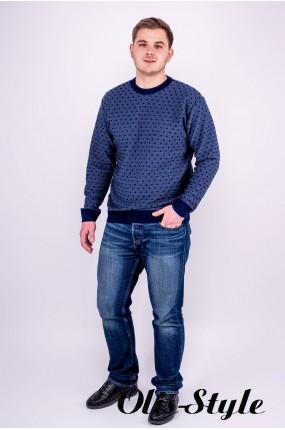 Мужской свитер Валик (синий) оптовая цена