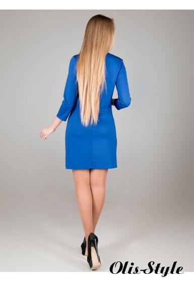 Платье Форина (электрик) Оптовая цена