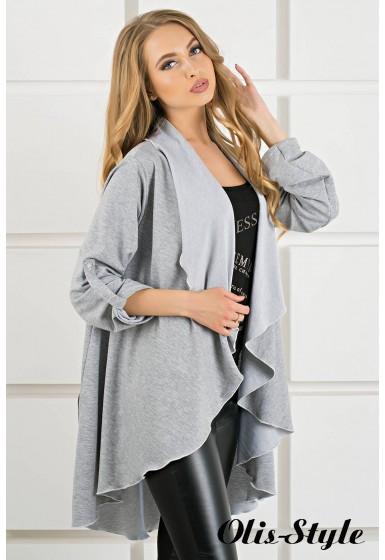 Кардиган Амаль (серый) оптовая цена