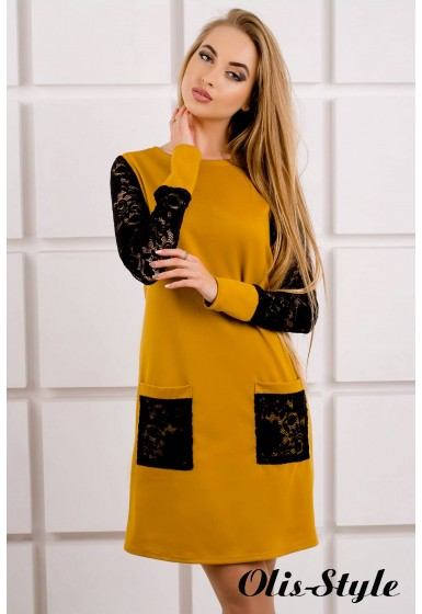 Платье Кэнди (горчичный) Оптовая цена