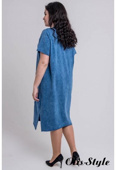 Платье Салина (бирюза)