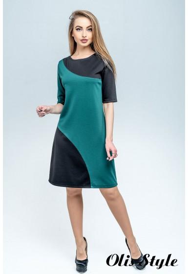 Платье Темида (зеленый) Оптовая цена
