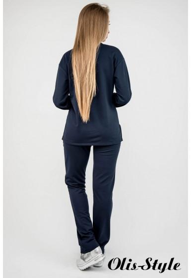Спортивный костюм Синди (синий) Оптовая цена