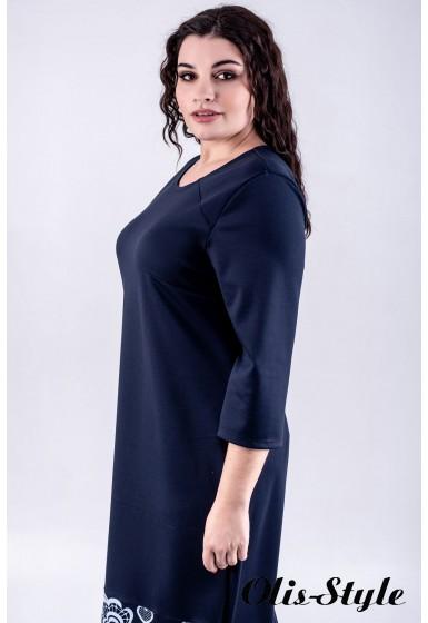 Платье Римма (синий)