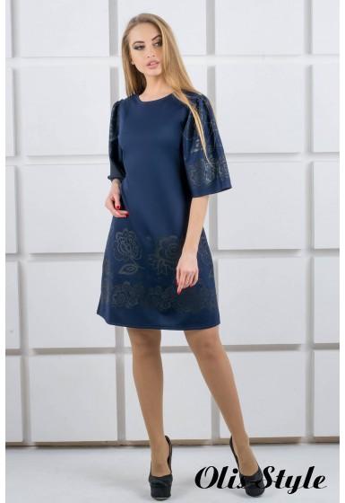 Платье Марлет (синий) Оптовая цена