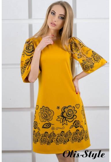 Платье Марлет (горчичный) Оптовая цена