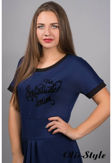 Сарафан Зарина (синий)  оптовая цена