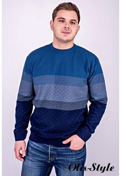 Мужской свитер Беня (бирюза) оптовая цена