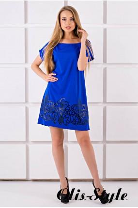 Платье Майли (электрик) Оптовая цена