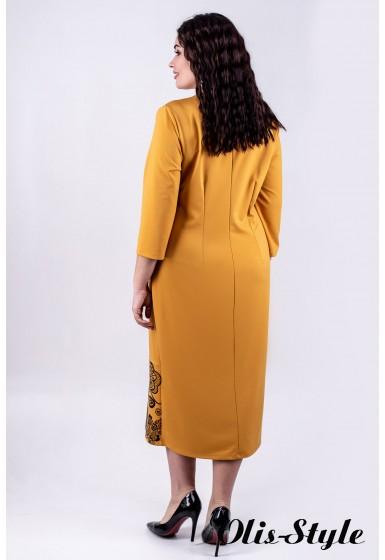 Платье Римма (горчичный)