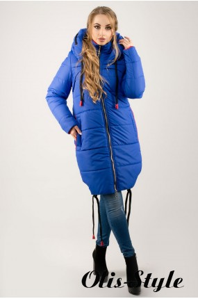 Зимняя куртка Лиана (электрик)  ОПТОВАЯ ЦЕНА