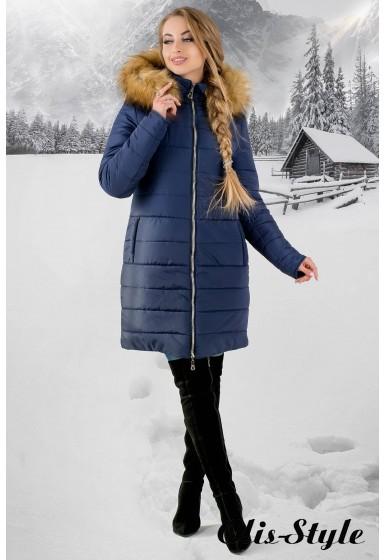 Зимняя куртка Флорида (синяя бежевый мех) Оптовая цена