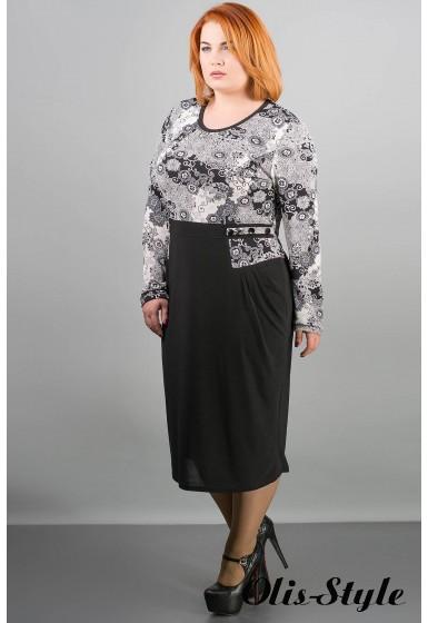 Платье Шерри (ажур) Оптовая цена