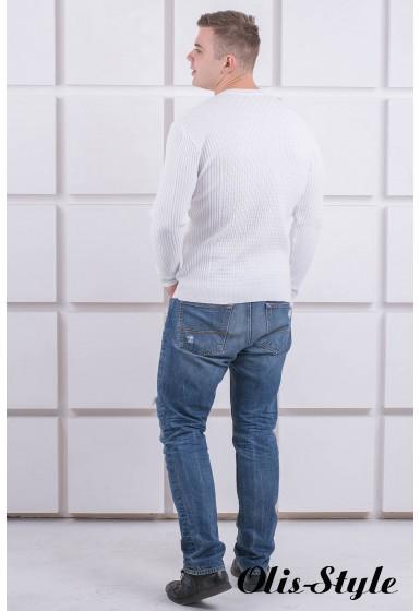 Мужской свитер Эмильян (белый) оптовая цена