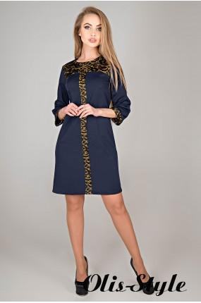 Платье Таура (синий) Оптовая цена