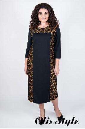 Платье Мелани (синий)